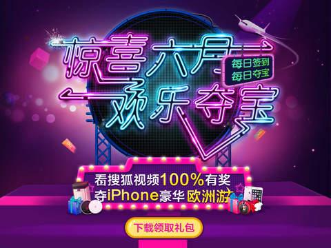 http://a2.mzstatic.com/jp/r30/Purple18/v4/d6/da/de/d6dadef0-b1b7-8c4c-31b7-60b15af0f12a/screen480x480.jpeg