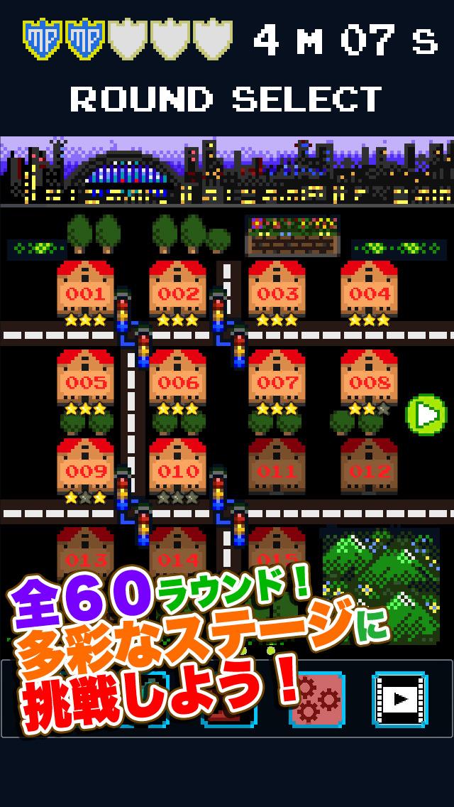 タッチ・ザ・マッピー 復活のニャームコ団3