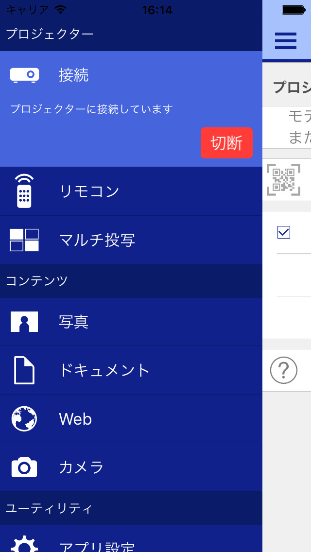 http://a2.mzstatic.com/jp/r30/Purple18/v4/e8/d6/ba/e8d6ba48-5ff6-eeb2-c0f4-a64661e12581/screen1136x1136.jpeg