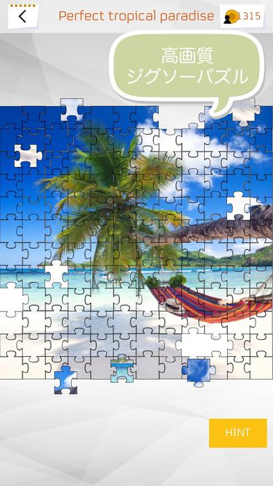 ジグソーパズル・ウルティメット screenshot1