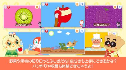 http://a2.mzstatic.com/jp/r30/Purple18/v4/f5/58/8b/f5588b1d-ed94-76a1-1ad3-1a7fbc1afd3d/screen406x722.jpeg