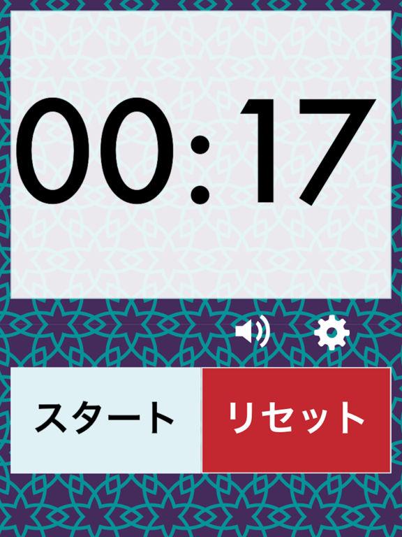 http://a2.mzstatic.com/jp/r30/Purple18/v4/f8/2f/37/f82f3759-215b-5ba3-2399-79d4ff6d53ed/sc1024x768.jpeg
