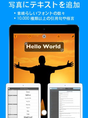 http://a2.mzstatic.com/jp/r30/Purple18/v4/fa/64/85/fa648546-a326-776b-b039-13e8720ea7d5/screen480x480.jpeg