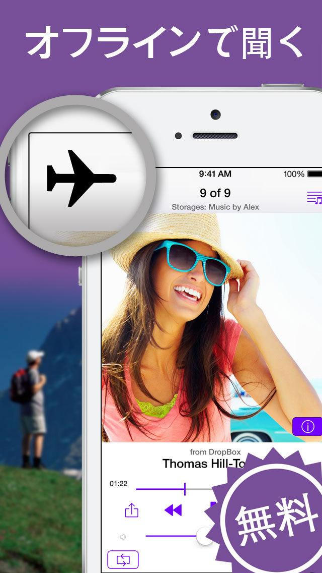 http://a2.mzstatic.com/jp/r30/Purple18/v4/fd/f6/ad/fdf6adaa-853c-2baf-570c-87b80d72be3f/screen1136x1136.jpeg