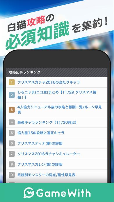 http://a2.mzstatic.com/jp/r30/Purple19/v4/1a/53/37/1a533772-c080-23a4-2863-1a00bf880b6d/screen696x696.jpeg