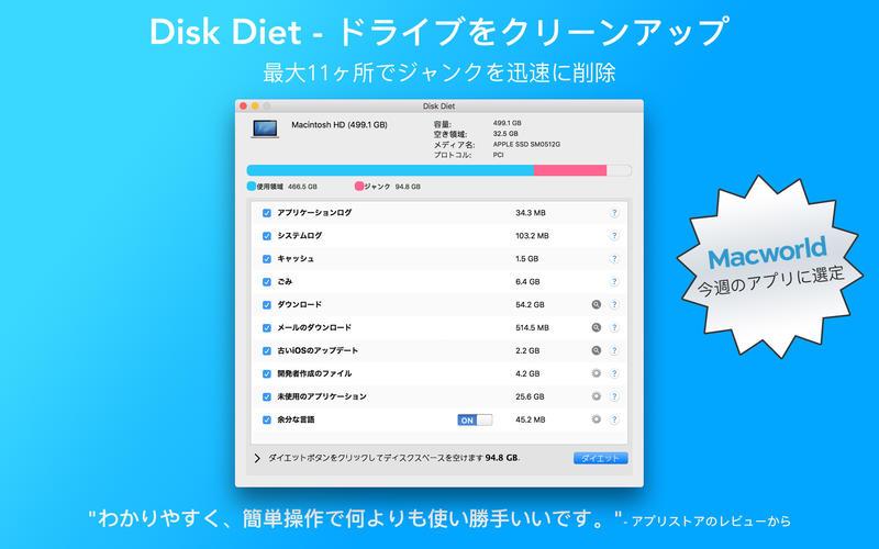 2017年2月24日Macアプリセール オブジェクト削除処理アプリ「Super Eraser」が値下げ!
