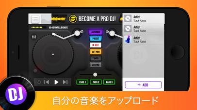 http://a2.mzstatic.com/jp/r30/Purple19/v4/40/d1/2f/40d12f0d-054f-2b5b-33d1-eb1e7148fbff/screen406x722.jpeg