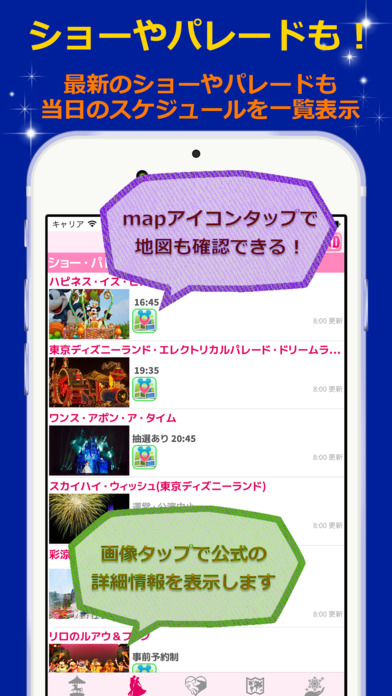 http://a2.mzstatic.com/jp/r30/Purple19/v4/6b/f1/e3/6bf1e362-6613-1135-9978-b9ae56bd2a44/screen696x696.jpeg