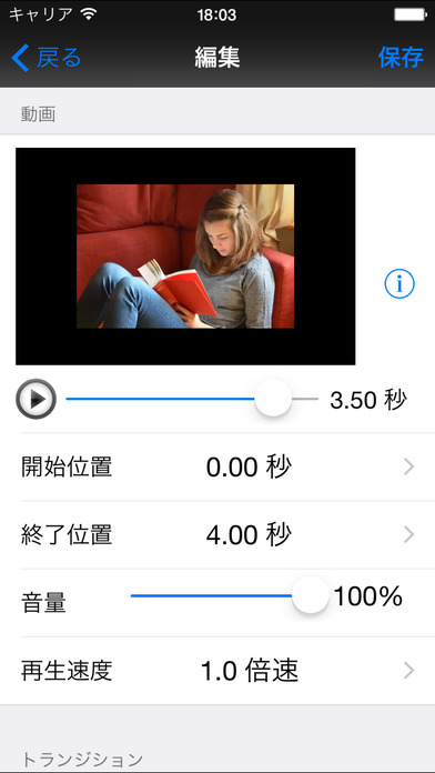 http://a2.mzstatic.com/jp/r30/Purple19/v4/ac/ed/8a/aced8a0d-52d4-a195-beaf-b8593ccdd6f8/screen696x696.jpeg