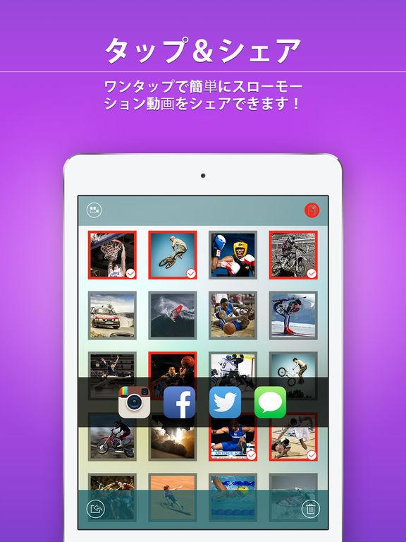 http://a2.mzstatic.com/jp/r30/Purple19/v4/b0/0d/88/b00d885d-d9d0-7d47-2ebe-5ab84450d968/sc1024x768.jpeg