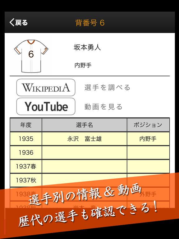 http://a2.mzstatic.com/jp/r30/Purple19/v4/b3/31/8b/b3318baf-c95e-8989-0e41-c05ae3965595/sc1024x768.jpeg