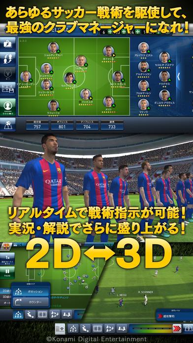 http://a2.mzstatic.com/jp/r30/Purple19/v4/c9/bc/87/c9bc8774-7e26-5c39-c183-ef82693dd610/screen696x696.jpeg