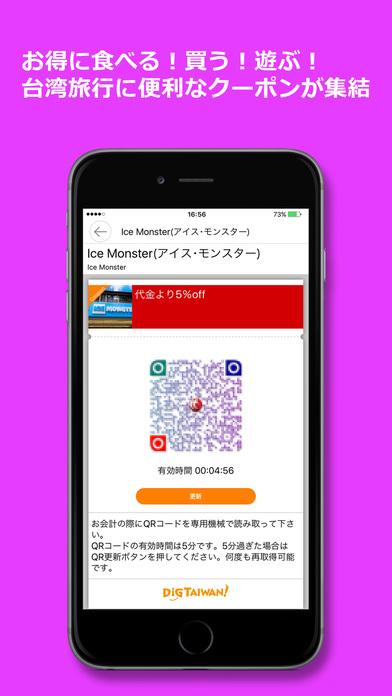 http://a2.mzstatic.com/jp/r30/Purple19/v4/e0/3e/cb/e03ecb02-7f6a-6530-847e-f9178dfc83b8/screen696x696.jpeg