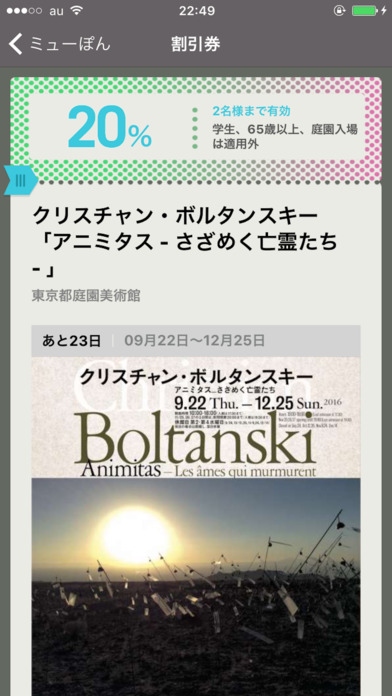 2017年2月15日iPhone/iPadアプリセール スライドショー・メーカーアプリ「PhotoFlow」が無料!