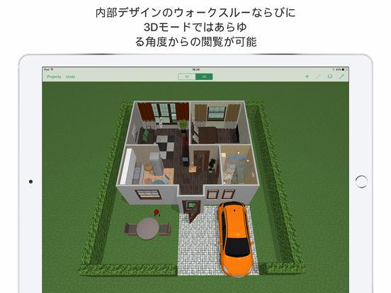 http://a2.mzstatic.com/jp/r30/Purple20/v4/04/ba/48/04ba48f1-0580-f4b1-4fec-064056e4c658/sc552x414.jpeg