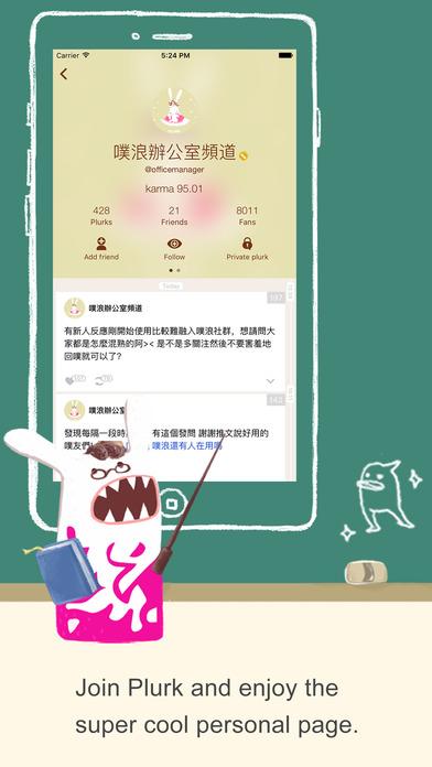 http://a2.mzstatic.com/jp/r30/Purple22/v4/05/a5/35/05a53561-9c5d-ede3-0552-92477656ec61/screen696x696.jpeg