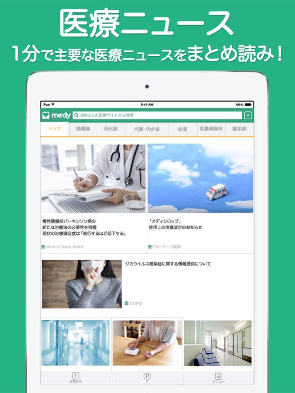 http://a2.mzstatic.com/jp/r30/Purple22/v4/1a/c4/49/1ac4497b-a20e-0d58-b964-7e15bdf45ea2/sc1024x768.jpeg