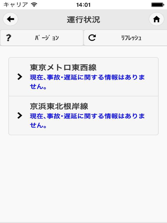 http://a2.mzstatic.com/jp/r30/Purple22/v4/68/b2/98/68b2983c-ee93-9a18-69a7-c7a0a3844845/sc1024x768.jpeg