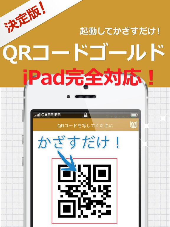 http://a2.mzstatic.com/jp/r30/Purple22/v4/98/2d/c5/982dc518-4e58-3da0-e333-e62d48aa6e6d/sc1024x768.jpeg
