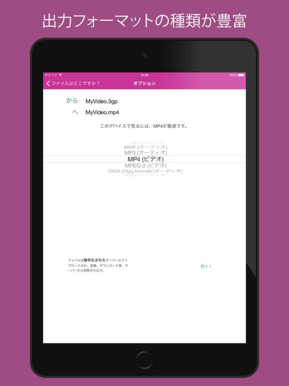 http://a2.mzstatic.com/jp/r30/Purple22/v4/aa/e6/02/aae60222-6420-5209-f983-f7260fc3f417/sc1024x768.jpeg