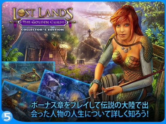 http://a2.mzstatic.com/jp/r30/Purple30/v4/77/b6/f6/77b6f6d0-aa98-5114-4c88-5f17b1c386ac/sc552x414.jpeg