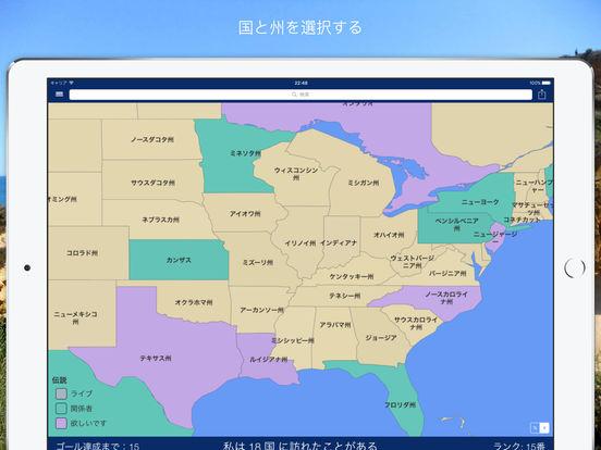 http://a2.mzstatic.com/jp/r30/Purple30/v4/77/fa/ce/77facea9-92bd-5de3-02de-3468213f5d92/sc552x414.jpeg
