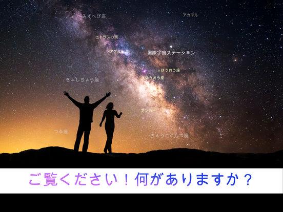 http://a2.mzstatic.com/jp/r30/Purple30/v4/88/e5/7d/88e57d95-23be-f2c2-6a0f-bcb3819266e1/sc552x414.jpeg