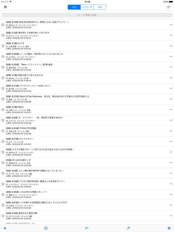http://a2.mzstatic.com/jp/r30/Purple30/v4/d0/ac/43/d0ac43fe-bd00-cae3-6f29-451fa032a66a/sc1024x768.jpeg