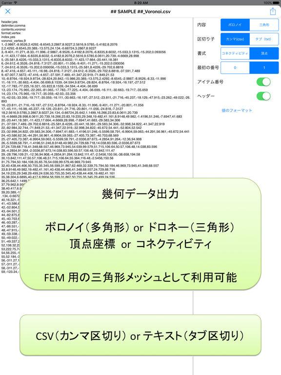 http://a2.mzstatic.com/jp/r30/Purple42/v4/02/8f/ce/028fcec7-d8c7-1be4-bc5b-9f108004d085/sc1024x768.jpeg