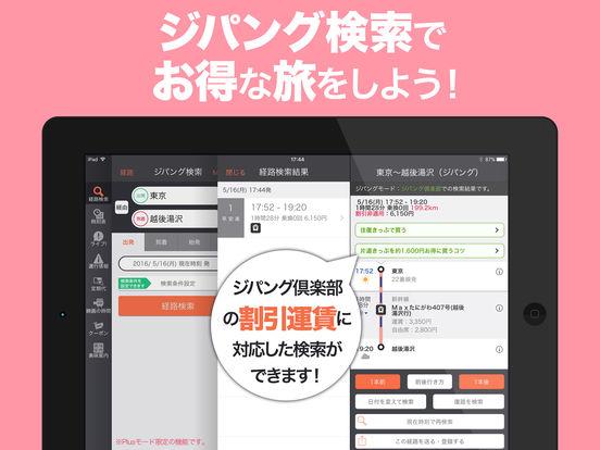 http://a2.mzstatic.com/jp/r30/Purple42/v4/51/5d/14/515d14c9-534b-029b-e846-8194b72ec6f1/sc552x414.jpeg