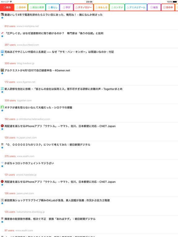 http://a2.mzstatic.com/jp/r30/Purple49/v4/ad/c3/03/adc3035c-4f92-3f19-d625-51f4e467a359/sc1024x768.jpeg
