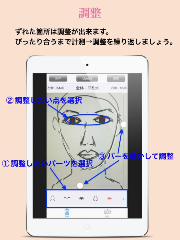 http://a2.mzstatic.com/jp/r30/Purple49/v4/ba/f1/a8/baf1a802-01e0-7a66-8b49-52802ab96a5c/sc1024x768.jpeg
