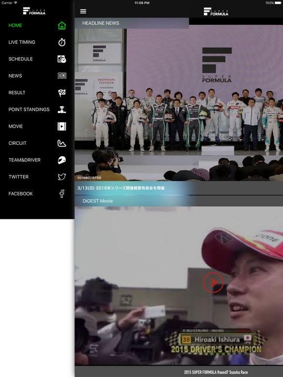 SUPER FORMULA Official APP Screenshot