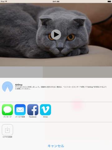 http://a2.mzstatic.com/jp/r30/Purple5/v4/00/eb/b1/00ebb149-d55f-0603-2750-caca6ba9c06c/screen480x480.jpeg