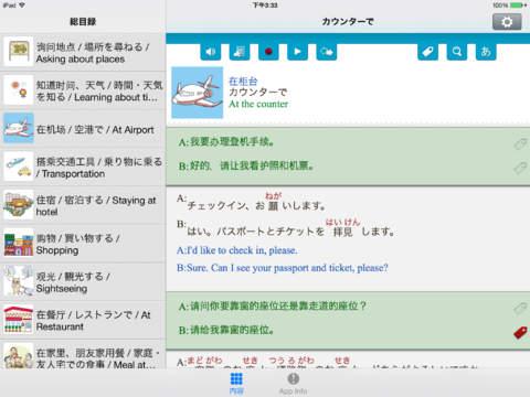 http://a2.mzstatic.com/jp/r30/Purple5/v4/04/be/c5/04bec55a-311f-bddd-f345-192039ab6d6c/screen480x480.jpeg