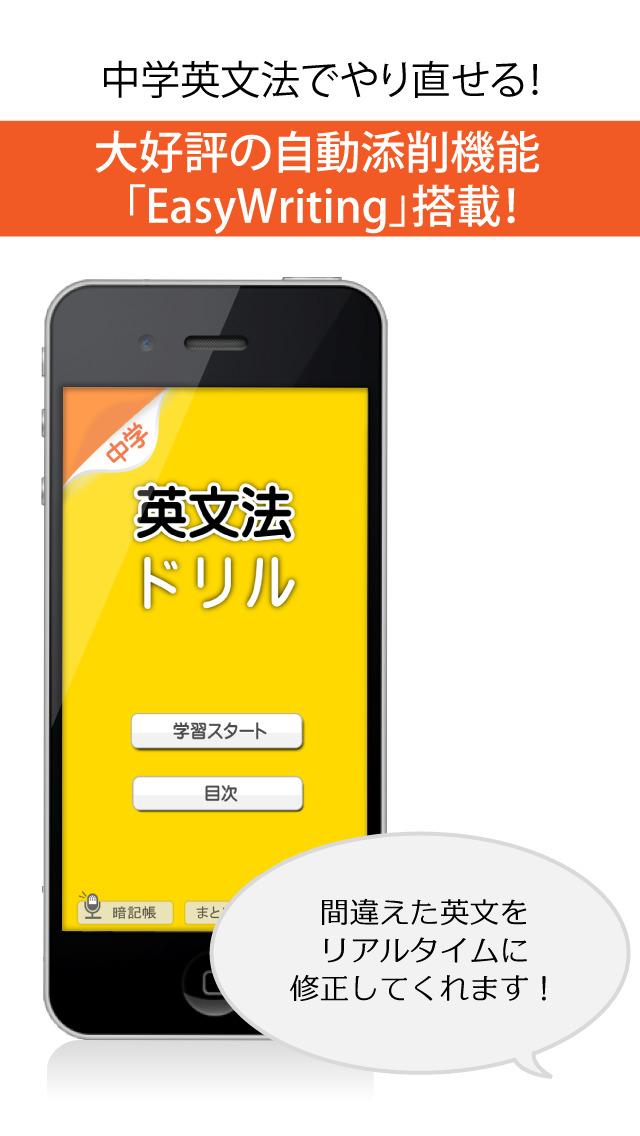 2017年4月11日iPhone/iPadアプリセール スケジュール・マネージャーアプリ「VigTask」が無料!