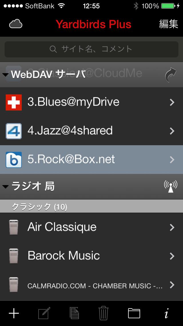 2014年1月15日iPhone/iPadアプリセール ToDoリストアプリ「UNILIST」が無料!
