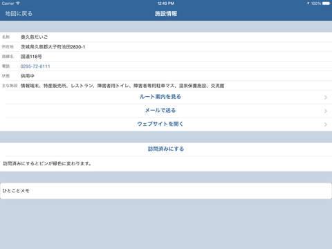 http://a2.mzstatic.com/jp/r30/Purple5/v4/0d/fb/83/0dfb83cb-d67f-a98b-7733-d831bd96898e/screen480x480.jpeg
