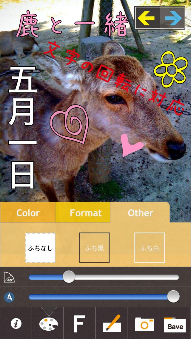 http://a2.mzstatic.com/jp/r30/Purple5/v4/0e/de/58/0ede58b2-8cdb-c58d-d3e8-f12055403799/screen1136x1136.jpeg