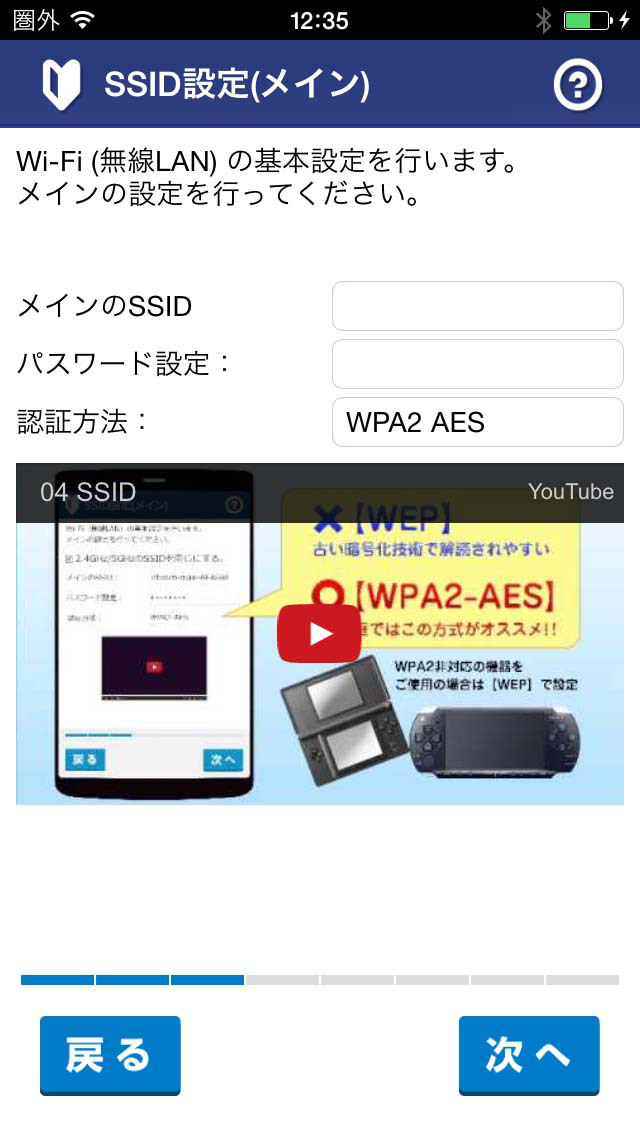 http://a2.mzstatic.com/jp/r30/Purple5/v4/0e/e3/57/0ee357dc-ba50-e958-1896-11e259128e3c/screen1136x1136.jpeg