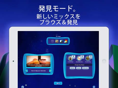 http://a2.mzstatic.com/jp/r30/Purple5/v4/10/7d/89/107d8967-4cc7-39af-b427-da5ccc6169bc/screen480x480.jpeg