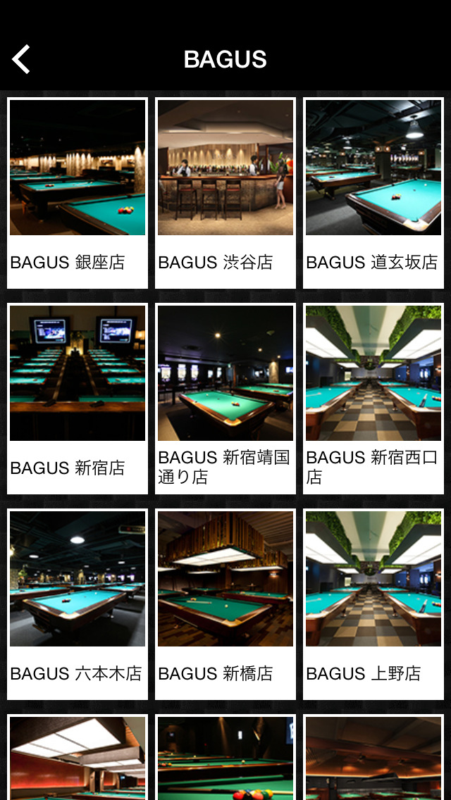 http://a2.mzstatic.com/jp/r30/Purple5/v4/11/79/d8/1179d8e5-04a8-7bd6-bd51-fcdb245f6276/screen1136x1136.jpeg