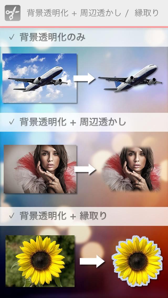 http://a2.mzstatic.com/jp/r30/Purple5/v4/19/80/e9/1980e915-6011-4bd3-07ff-4ee1a05fe4e1/screen1136x1136.jpeg