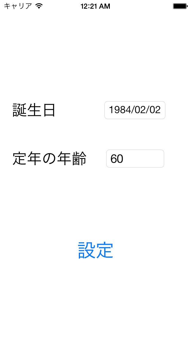 http://a2.mzstatic.com/jp/r30/Purple5/v4/1e/ea/3e/1eea3e2c-d28a-c5f0-5488-c1575acc7274/screen1136x1136.jpeg