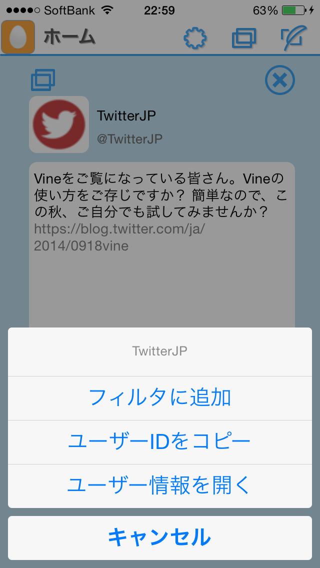 http://a2.mzstatic.com/jp/r30/Purple5/v4/1f/39/36/1f3936d9-4ecf-3426-b8f1-3eaa3146a2d8/screen1136x1136.jpeg