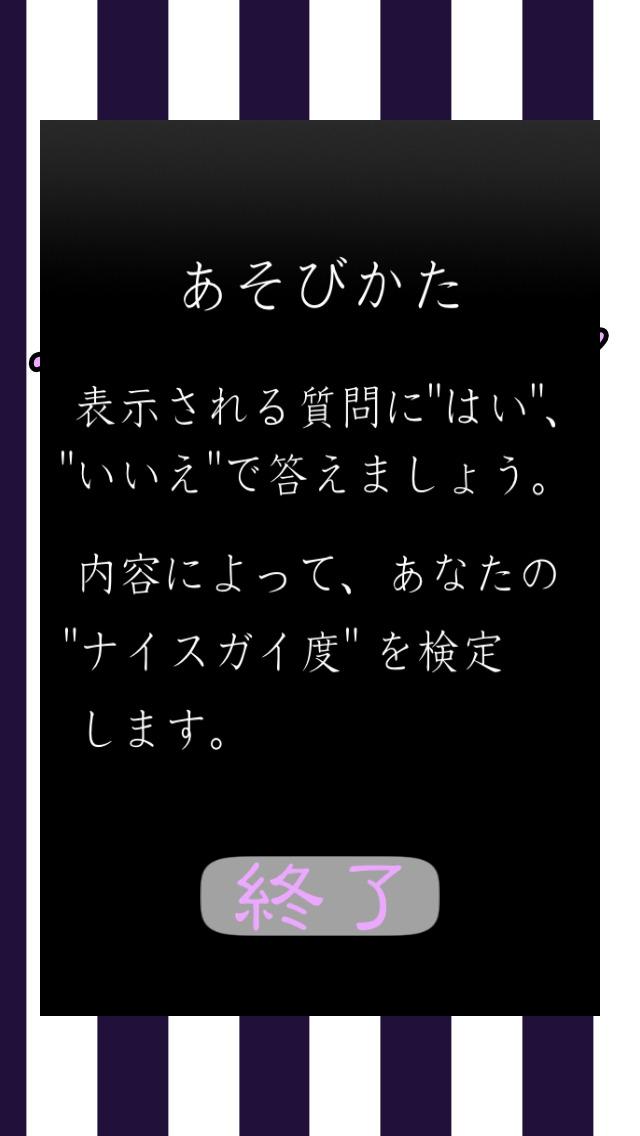 http://a2.mzstatic.com/jp/r30/Purple5/v4/1f/60/0a/1f600a18-9c0b-a676-507e-8895d0d66aba/screen1136x1136.jpeg