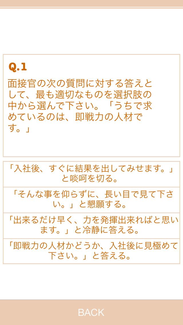 http://a2.mzstatic.com/jp/r30/Purple5/v4/21/dc/1f/21dc1f80-3c87-79c8-1acf-04912ed9ec0b/screen1136x1136.jpeg
