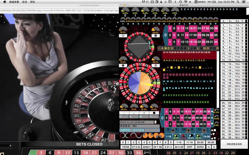 2014年12月28日Macアプリセール お天気衛星ライブアプリ「Radar Live」が値下げ!