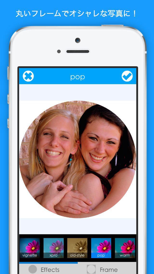 2015年4月14日iPhone/iPadアプリセール コンピ指数検索ツール「コンピ探知機」が無料!