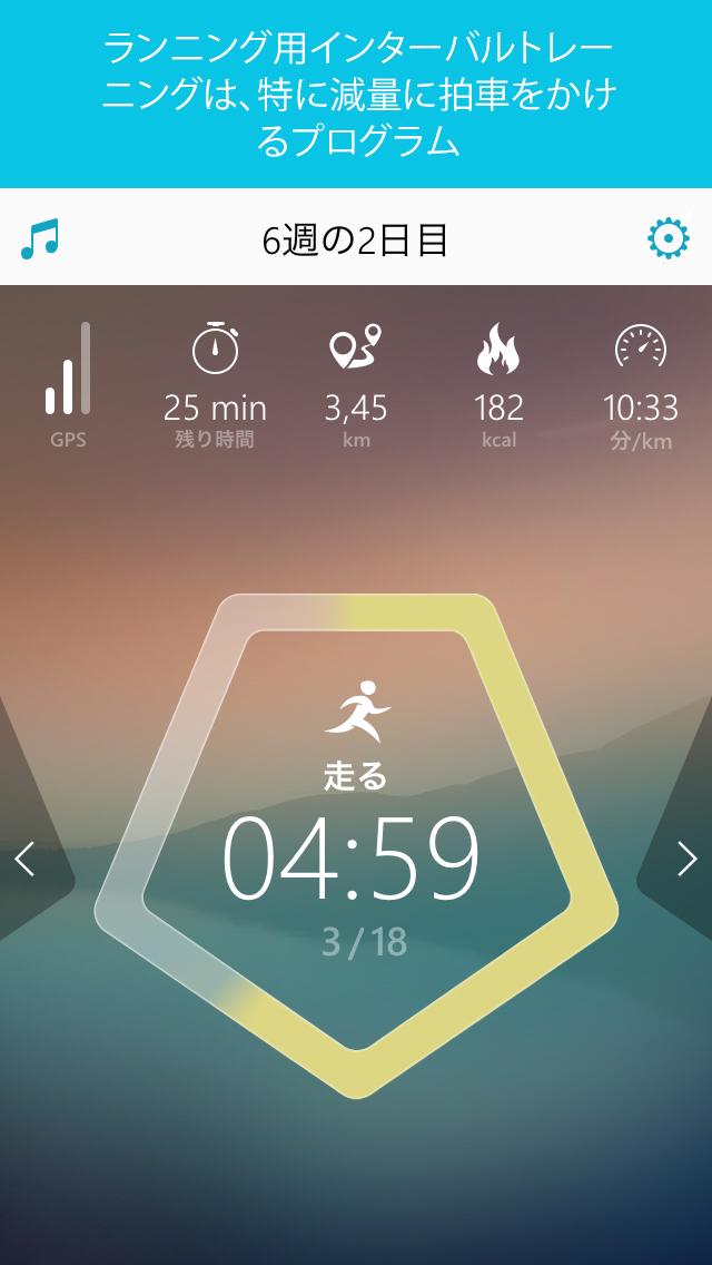2014年2月1日iPhone/iPadアプリセール パソコン遠隔操作ツール「Splashtop 2」が無料!